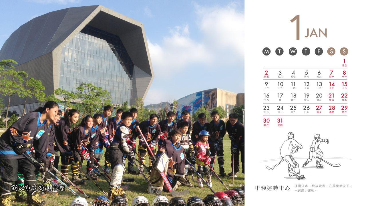 月曆內頁設計-01