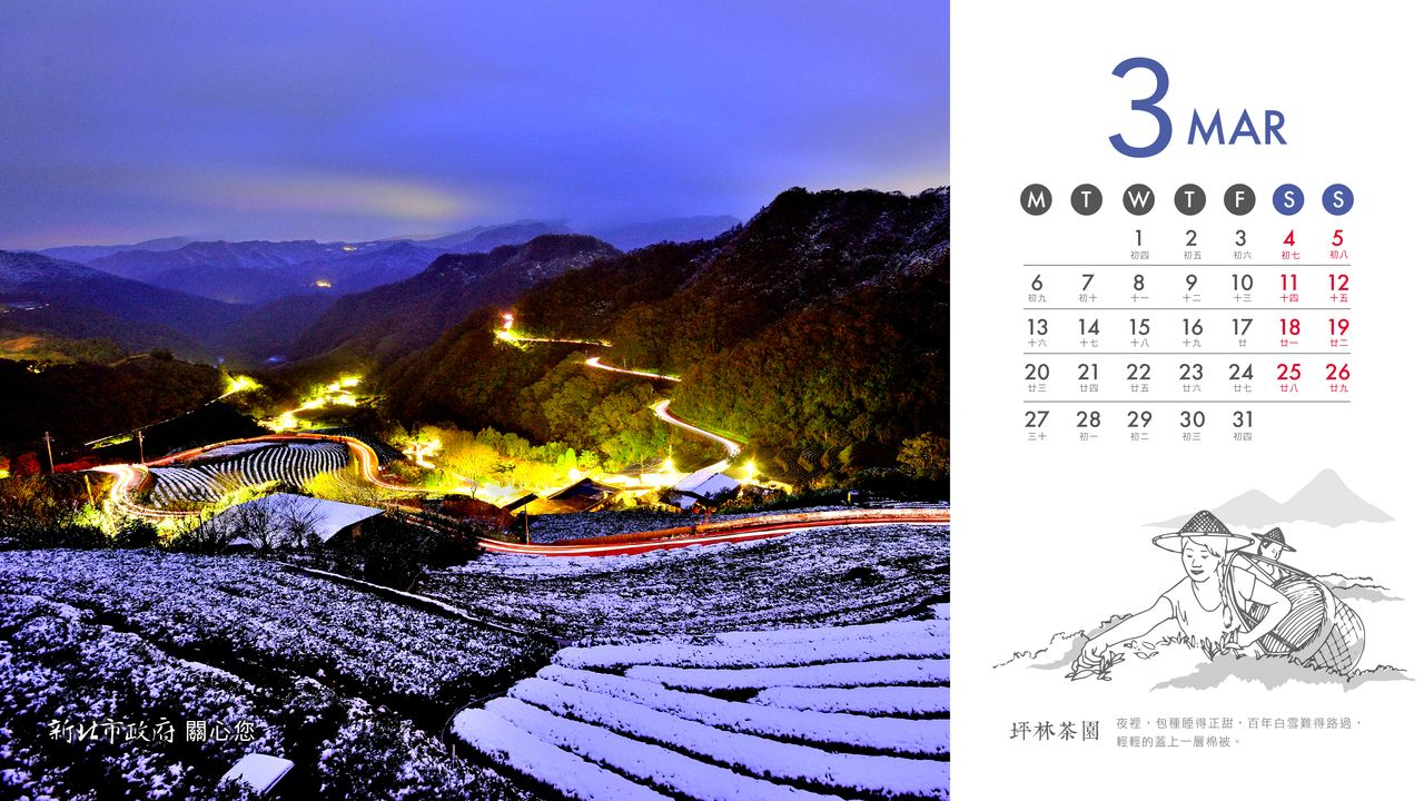 月曆內頁設計-03