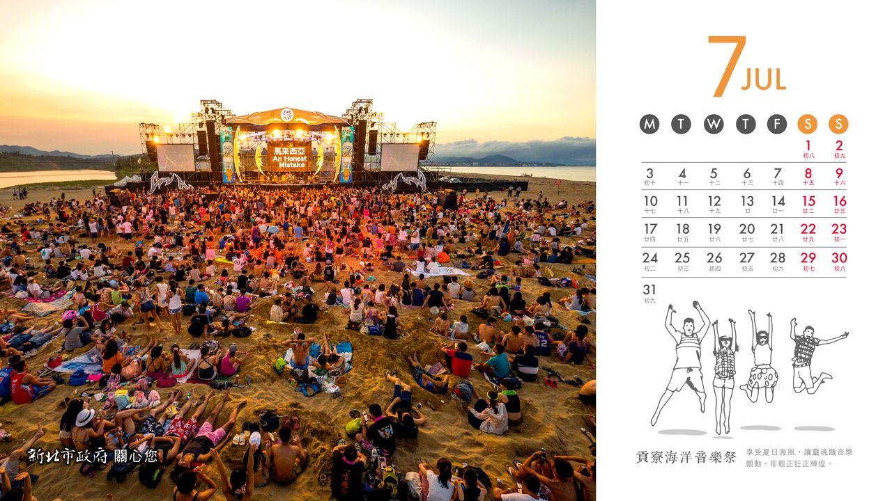 月曆內頁設計-07