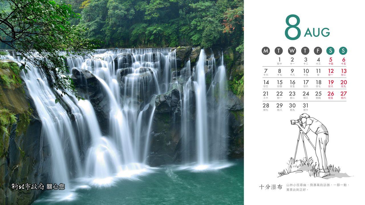 月曆內頁設計-08