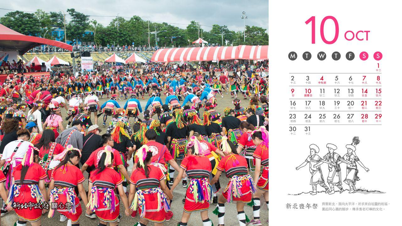 月曆內頁設計-10