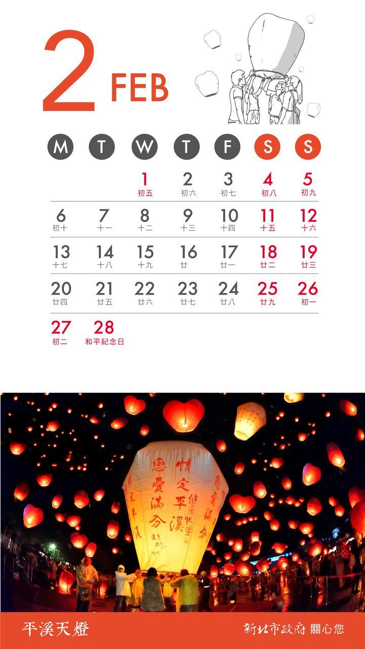 月曆內頁設計-02