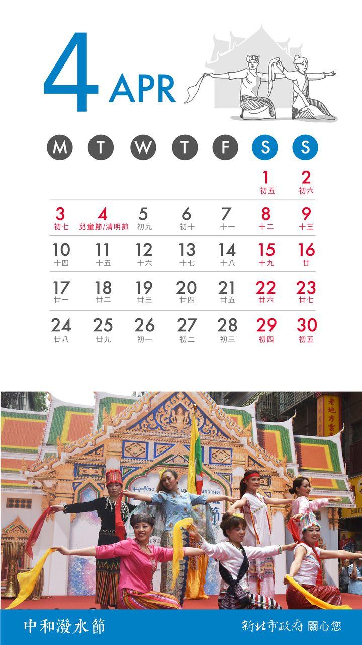 月曆內頁設計-04