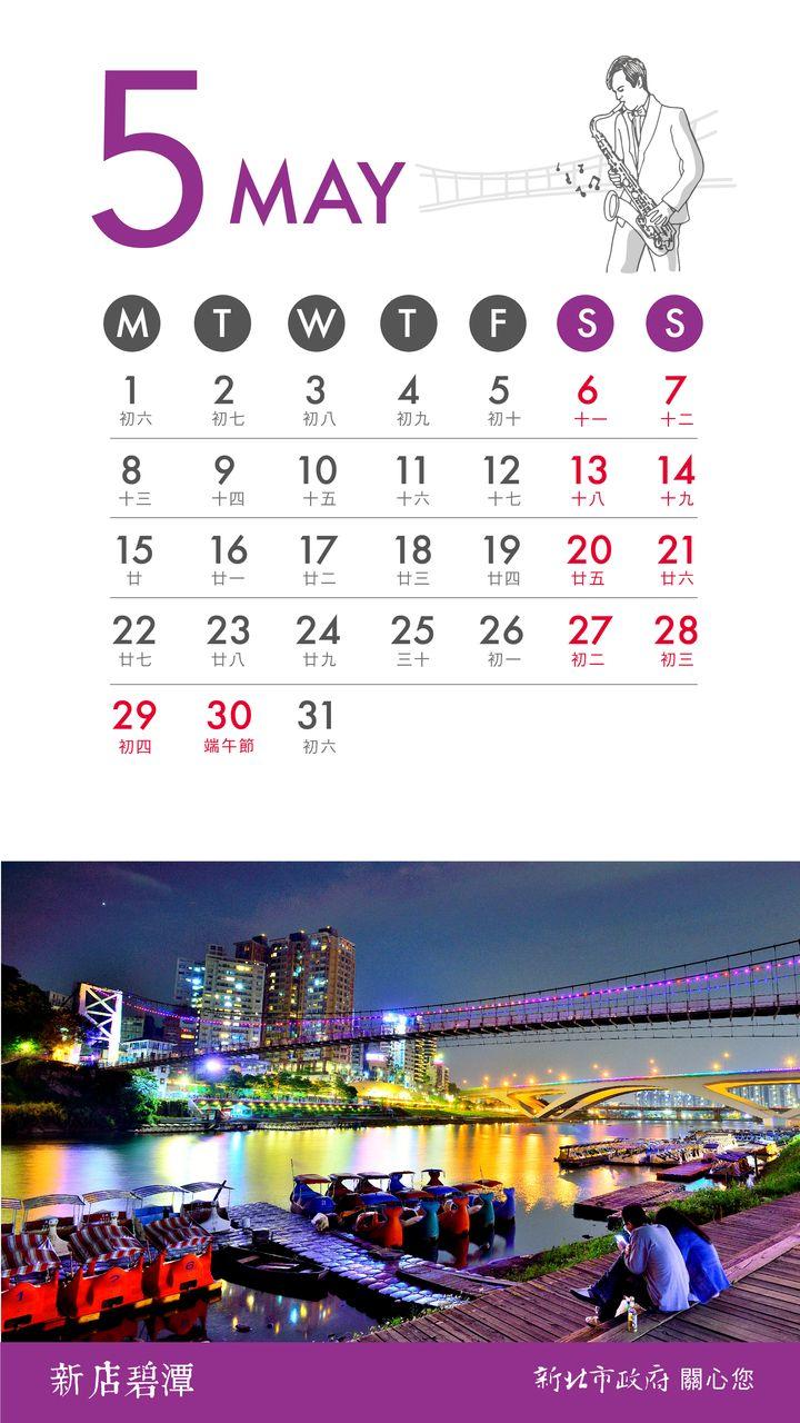 月曆內頁設計-05