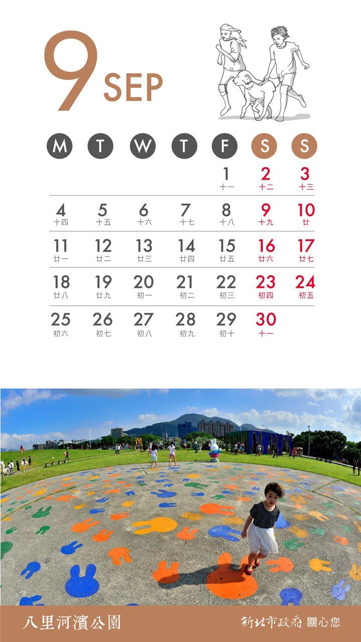 月曆內頁設計-09