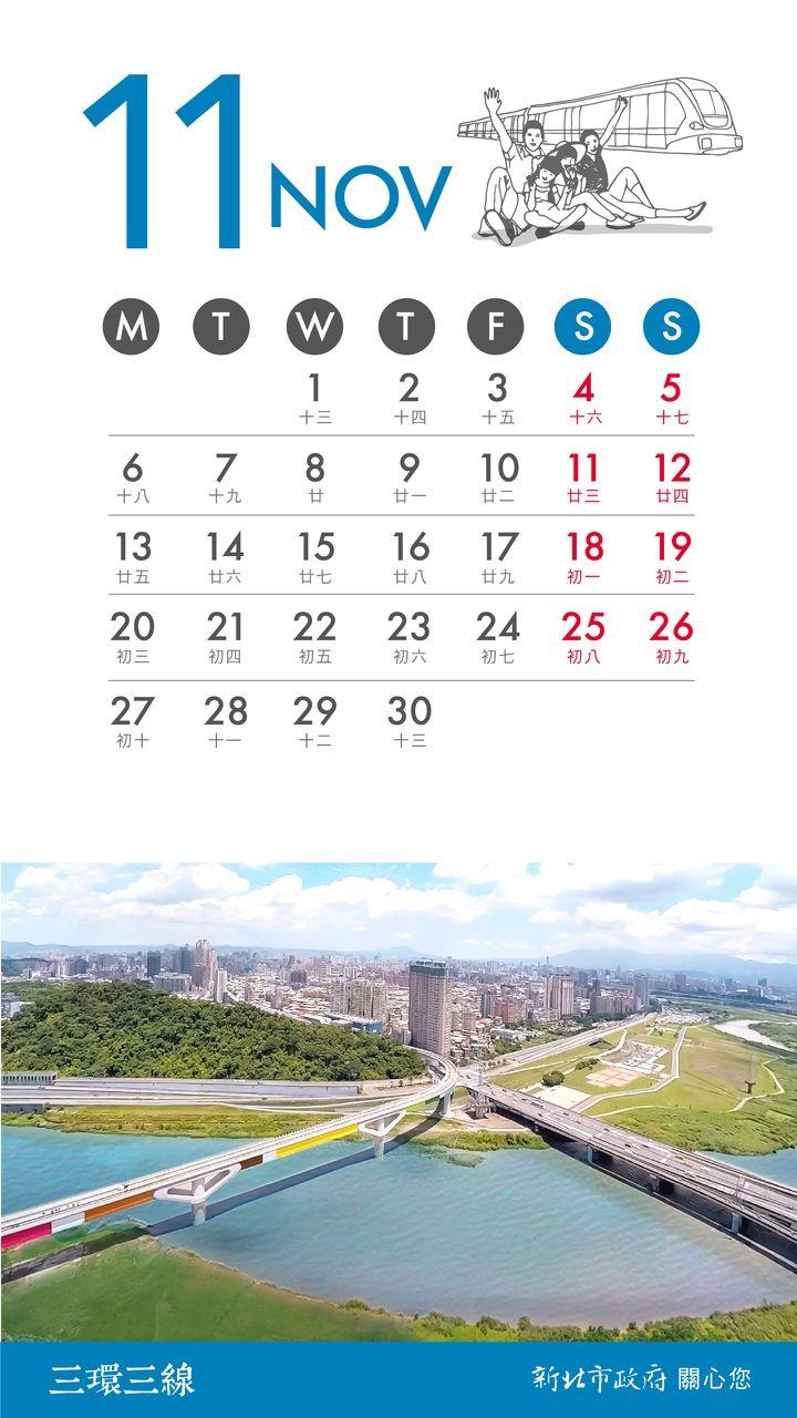 月曆內頁設計-11