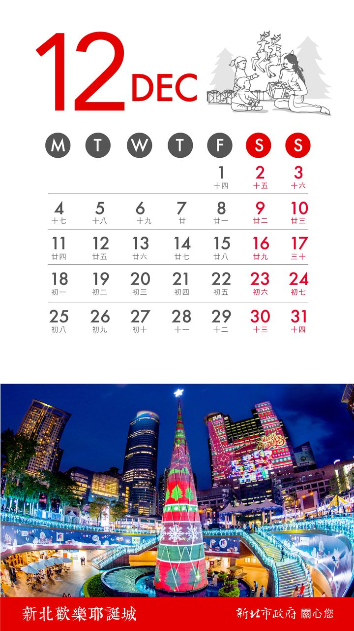 月曆內頁設計-12